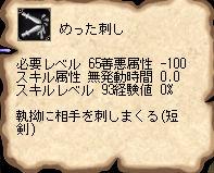 20061216-2.jpg