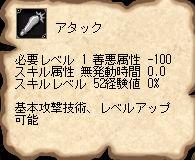 20061216-3.jpg