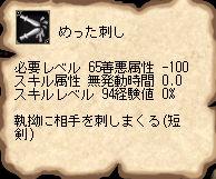 20061218-9.jpg