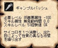 20061221-5.jpg