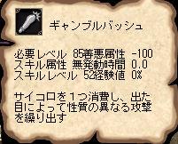 20061222-13.jpg