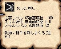 20061222-14.jpg