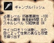 20061225-17.jpg