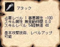 20061225-18.jpg