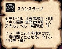 20061229-10.jpg