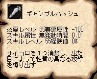 20061229-8.jpg