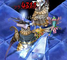 20070331-1.jpg