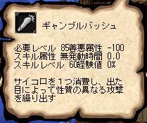20070411-3.jpg