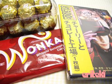 チョコレート工場&チョコ