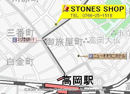 stonesakuses.jpg