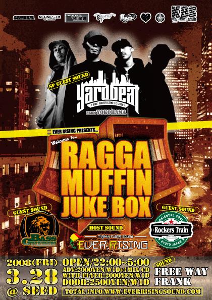 ragamafin-juke-box-2008.jpg