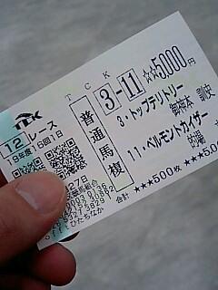 071227_1756~0001