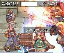 job4(*゚∀゚)