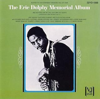 Memorial Album (FM308) VeeJay