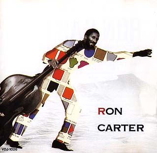 Ron Carter Best