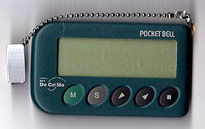 Pocket Bell 覚えてるぅ?