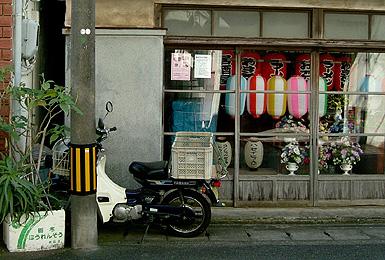 Shimoda-02