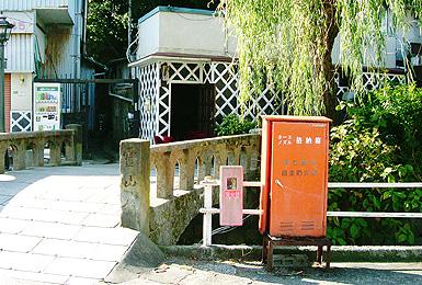Shimoda-12