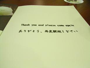 11.25 ある和食やさんのメニュー