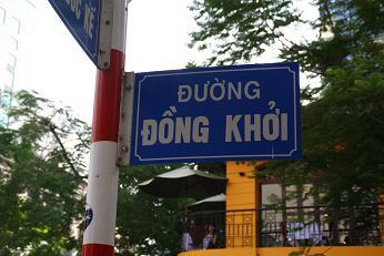 1.10 ベトナム旅行