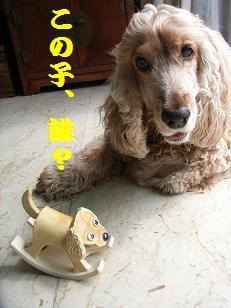 11.03 陶器の犬