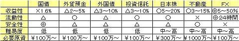 20071021212438.jpg