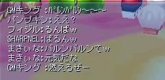 26_5_30_6.jpg
