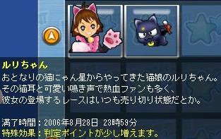 26_6_10_1.jpg
