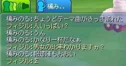 26_6_10_2.jpg