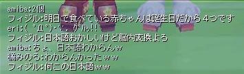 26_6_17_2.jpg