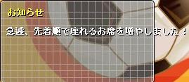 26_6_9_3.jpg