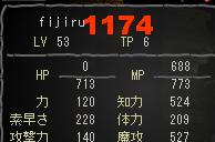 2fo-5.jpg