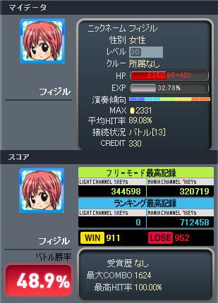 DJ_26_6_2_1.png