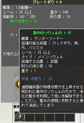 MicMacOnline_26_7_20_2.jpg
