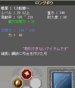 m_26_7_20_3.jpg