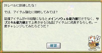 m_26_7_27_1.jpg
