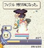 t_26_6_24_3.jpg