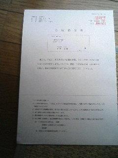 yata-2.jpg