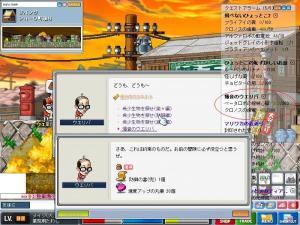 Maple0447.jpg