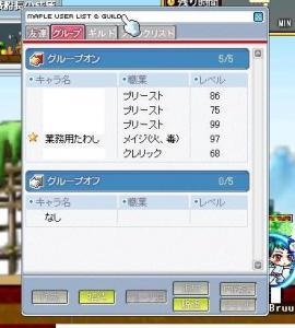 Maple0559.jpg
