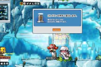 Maple0576.jpg