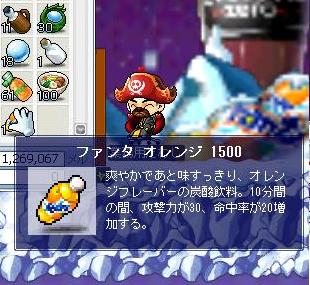 Maple0583.jpg
