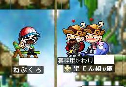 Maple0585.jpg