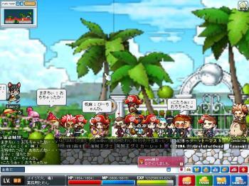Maple0590.jpg