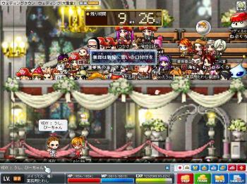 Maple0592.jpg