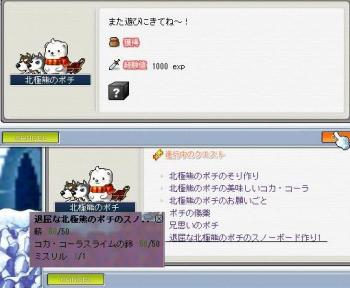 Maple0611.jpg