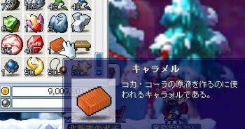 Maple0612.jpg