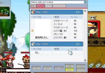Maple0643.jpg
