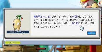 Maple0660.jpg