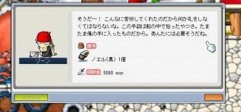 Maple0667.jpg